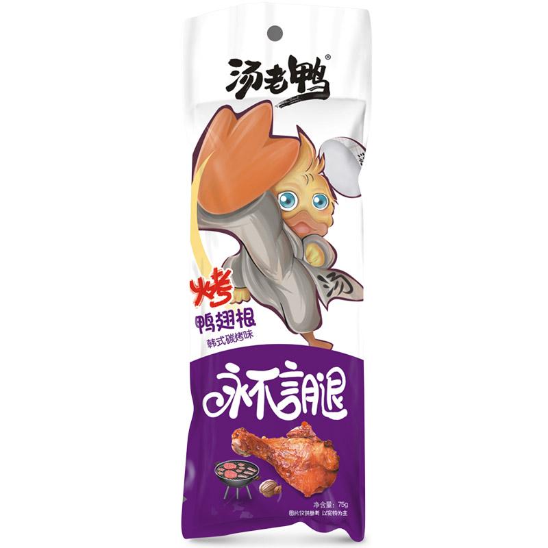 75g韩式碳烤味烤鸭翅根